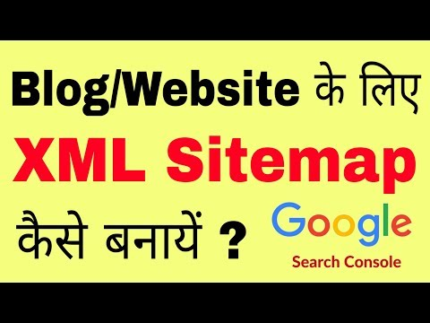 how-to-submit-xml-sitemap-in-google-webmaster-tool-2019-in-hindi
