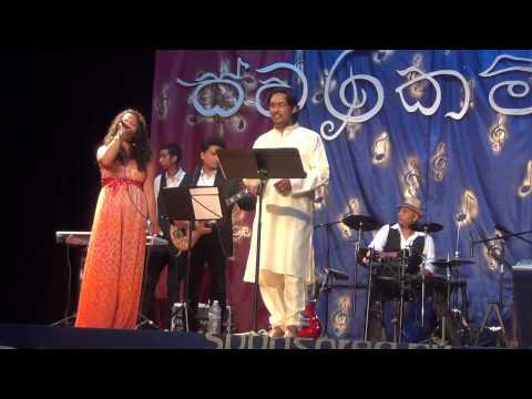 Kawi Kariye Chinthana Udayarathne & Shanela Fernando