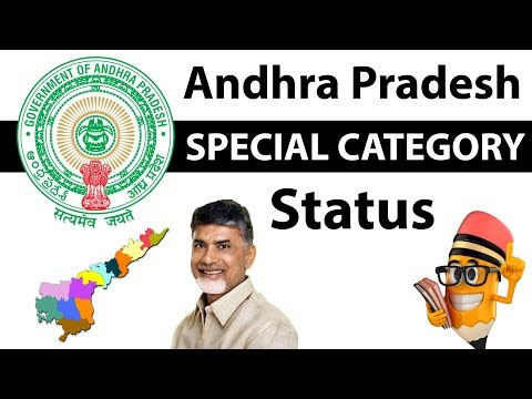 Andhra Pradesh Special Category Status Demand - Is the demand justifiable? Current Affairs 2018