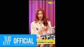 "ITZY ""bㅣㄴ틈있지"" EP.04 (FULL Ver.)"