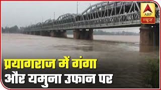 Rise In Ganga, Yamuna Water Level Leads To Flooding In Prayagraj | ABP News