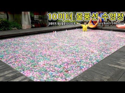 Catching Weird Fish in Japanese Hot SpringKaynak: YouTube · Süre: 14 dakika22 saniye