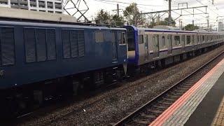横須賀総武快速線新型車両E235系クラJ-10編成配給(新川崎駅)