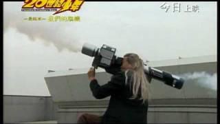 今日上映(2009年11月26日) 馮偉堂旁白健次(遠藤健次):唐澤壽明、田邊...