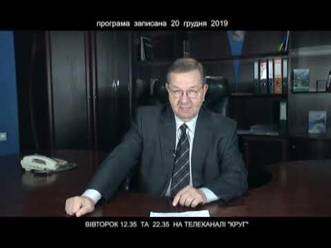 "Четвёртый Рейх. Программа ""КПП"" от 21.12.2019"