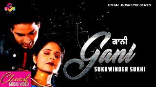 Sukhwinder Sukhi - Gani - Goyal Music - Official Song