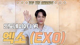 """[TTA-인도네시아 1위] 엑소(EXO) 카이 """"모든 상은 엑소엘 응원 덕분"""""""