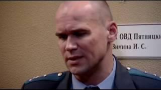 Глухарь 2 сезон 19 серия (2008) - Детективный сериал про борьбу милиции с криминалом!