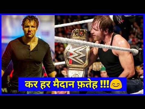 Kar Har Maidaan Fateh | Ft.Dean Ambrose | Best song ever | Hindi song in wwe | wrestling star-wwe