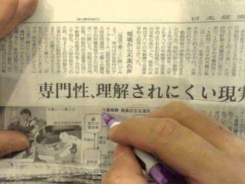 GEDC1997 2015.03.13 nikkei news paper