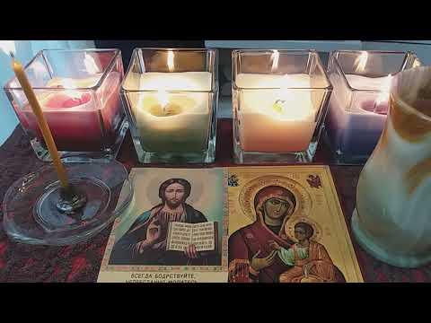 Молитвы и заговор избавляющие от любого негатива, страхов и болезней.  Божественной защиты Вам !!!
