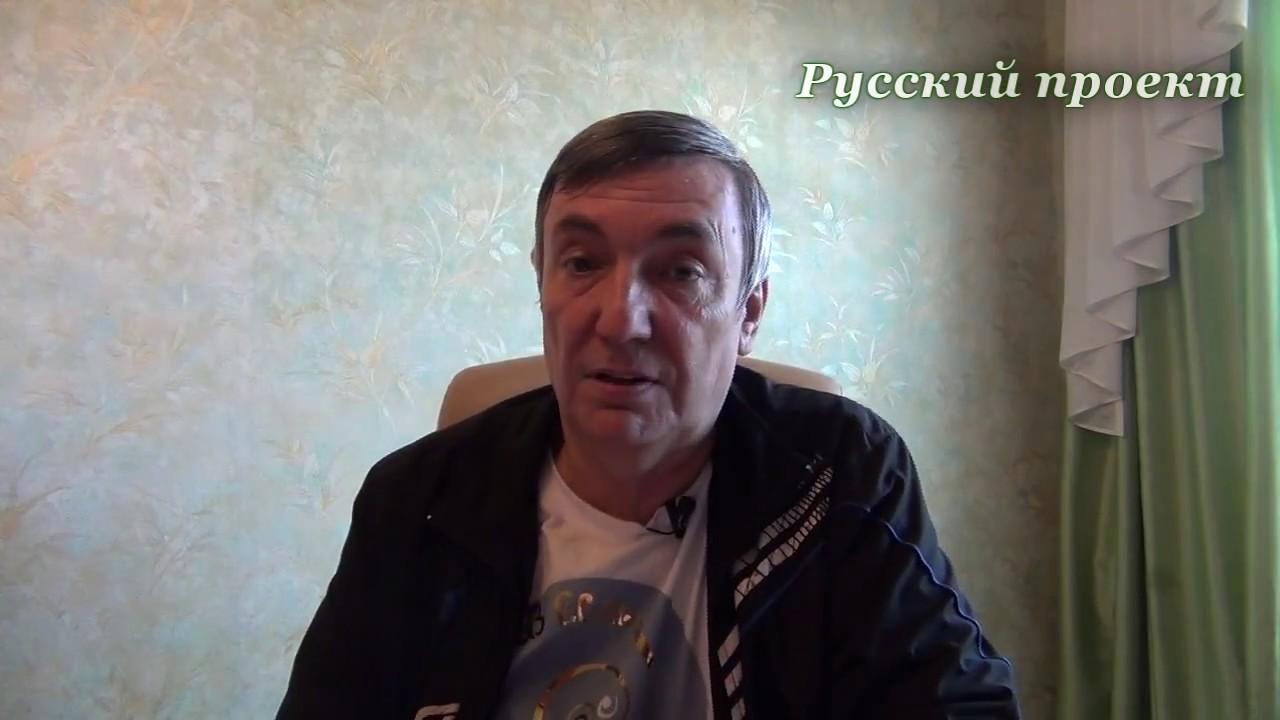 украденное видео русских