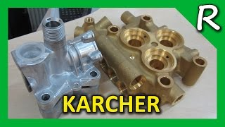Помпы мини-моек KARCHER K2 - K5, HD 10/21. High pressure pumps Karcher