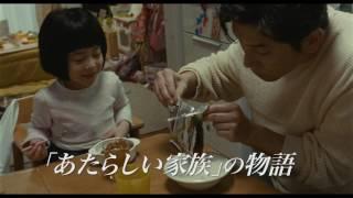永い言い訳』Blu-ray&DVD、4月21日(金)発売! (レンタルDVDも同日リリ...
