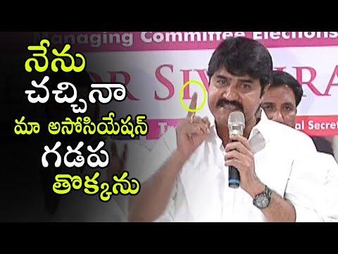 Hero Srikanth Sensati0nal Comments after MAA Election Results 2019   Telugu Varthalu