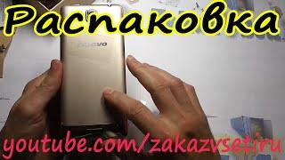 Распаковка Lenovo S8 S898t+ Золотой воин первые впечатления(, 2014-11-04T20:38:52.000Z)