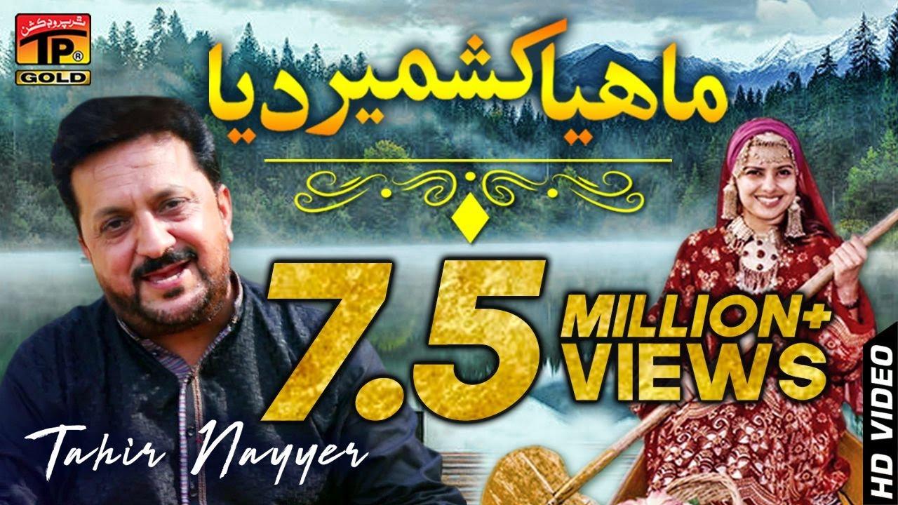 Download Mahiya Kashmir Dia | Tahir Mehmood Nayyer - Latest Song 2018 - Latest Punjabi And Saraiki