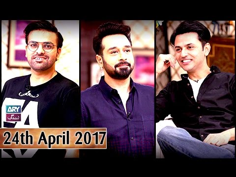 Salam Zindagi - Guest: Bilal Qureshi - 24th April 2017