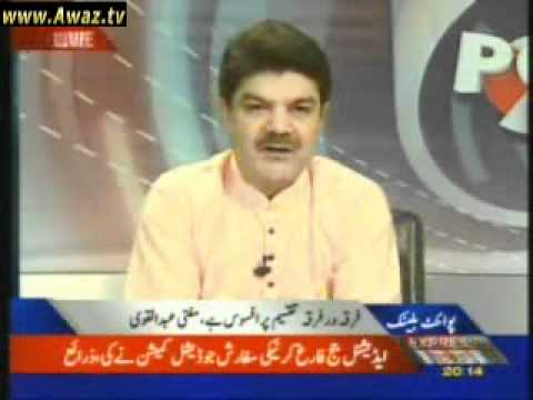 Point Blank   6th December 2010  Allama Ibtisam Elahi Zaheer part 1