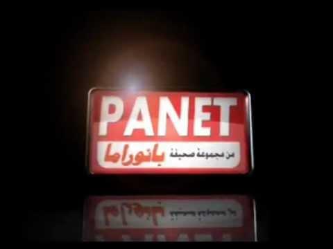 PANET                                 ,                       ,                            ,
