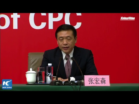 LIVE: 19th CPC National Congress press conference on ethical, cultural progress