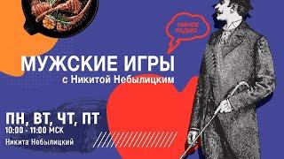 Про махинации с ковидной статистикой в РФ.  (10.06.21) часть 2