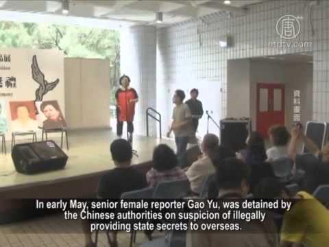 CCP Media Administrator Banns Investigative Reporting