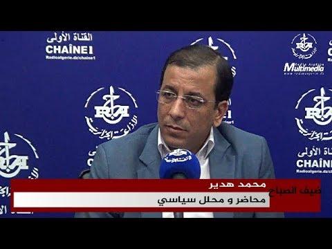 المحاضر و المحلل السياسي الدكتور محمد هدير