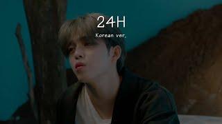 [세븐틴 SEVENTEEN] 24H Korean ver. MV