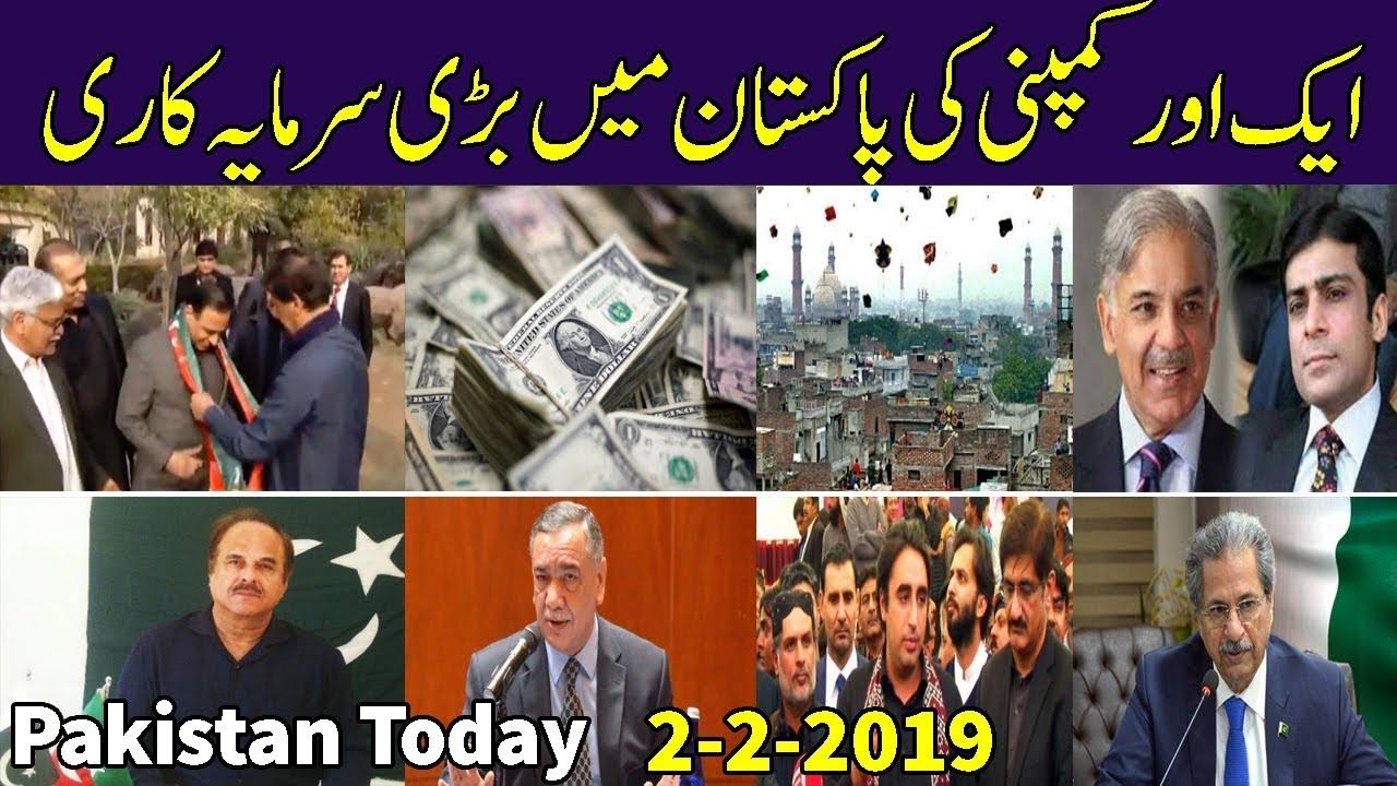 News Headlines - 2 Feb 2019 - Pakistan Today With Jumbo TV | Daily  Pakistani Talk Shows