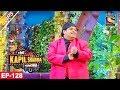 Baccha Yadav's Gentleman Attire - The Kapil Sharma Show - 19th August, 2017