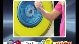 yo-yo lesson 3