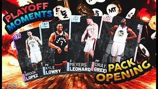 How To Make MT Fast In 2k19! Insane Market Crash Coming Soon