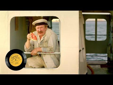 Если мы пришли, так давайте уже стоять! Одесский пароход (2019)