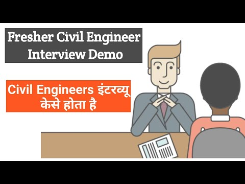 Civil Engineer Interview ¦¦ Fresher Interview Questions