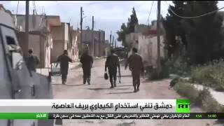 Fomny شاهد البث الحي قنوات محطات عربية مباشرة Watch live arabic Tv online et radio direct en ligne