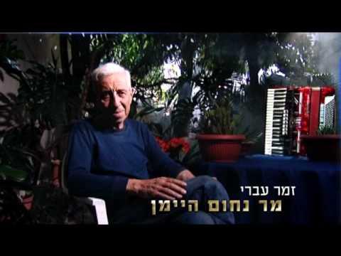 rpts - סרטון על זוכה פרס ישראל 2009
