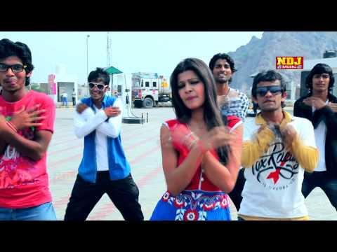 Mahri Gali Me Gede Tu Lave Na Chore | Haryanvi New Super Hit Love Song 2015 | NDJ Music