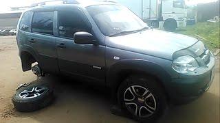Chevrolet Niva - Шевроле Нива : поставили задние дисковые тормоза . Цена вопроса