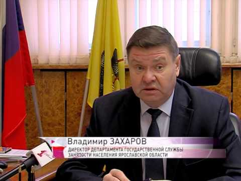 Онлайн справочная служба Ярославля
