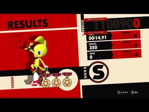 ソニックフォースリバースブロック 1 / ReverseBlock 1 Speed Run 00:1491 Sonic Forces