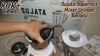 SUJATA SUPERMIX 900 WATT MIXER GRINDER   UNBOXING   REVIEW   BEST MIXER IN INDIA