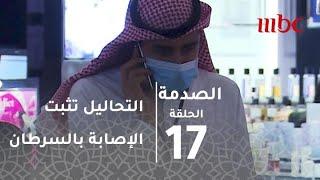 رحمة الشعب السعودي بسيدة التحاليل تثبت إصابتها بالسرطان