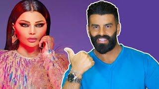"""هيفاء وهبي اجمل من بيونسيه؟  ومحمد رمضان """"ليه هيك""""؟"""