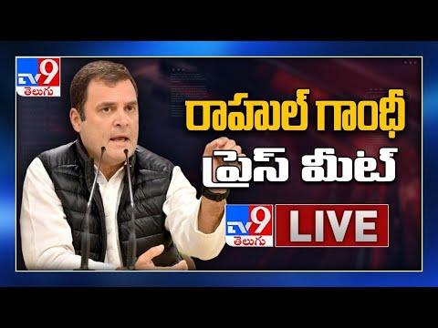 Congress Rahul Gandhi Press Meet LIVE - TV9