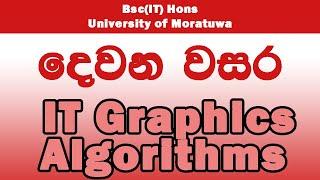 Midpoint Line Drawing Algorithm Derivation : Midpoint circle algorithm