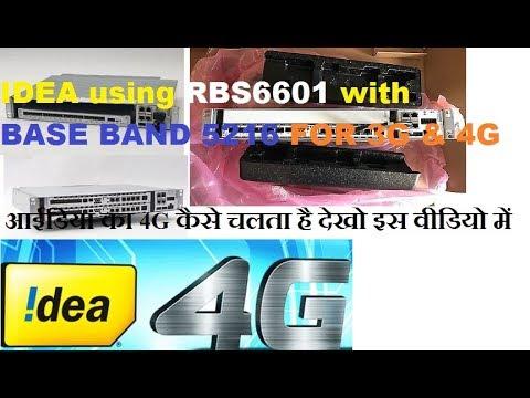 Baseband 5216