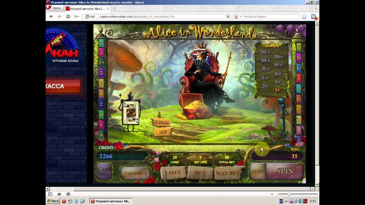 азартные игры игровые автоматы пирамида