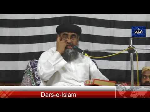 Hazrat Molana Abdul Jabbar Haidri  6-4-2018