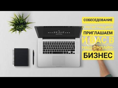 Работа в Воронеже — Камелот